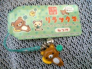 blog-06110703.jpg