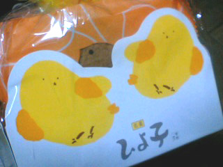blog-06111701.jpg