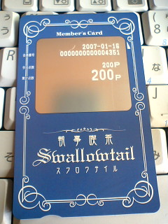 blog-07011601.jpg