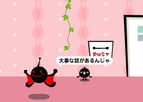 blog-07021801.jpg