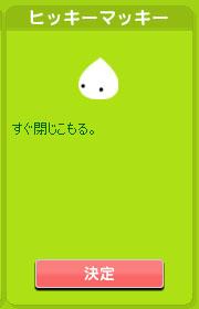 blog-07021802.jpg