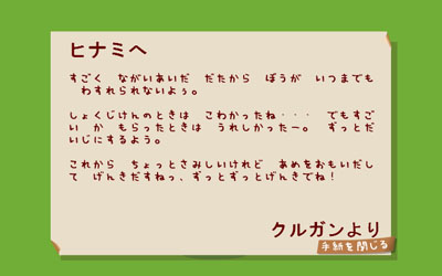 blog-07021803.jpg