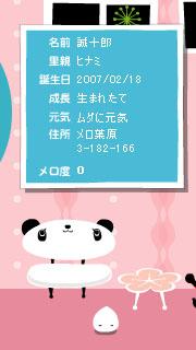 blog-07021806.jpg