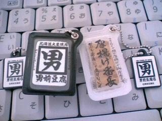 blog-07022402.jpg