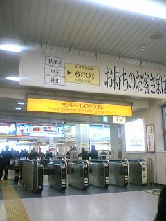 blog-08011802.jpg