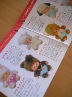 blog-08020703.jpg