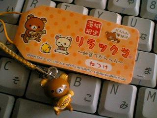 blog-08030201.jpg