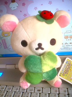 blog-08032001.jpg