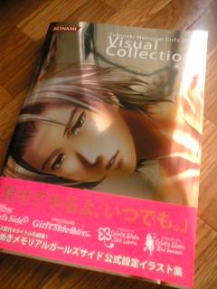 blog-08032801.jpg