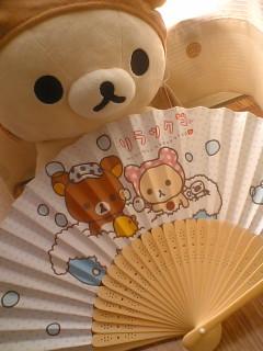 blog-08050202.jpg