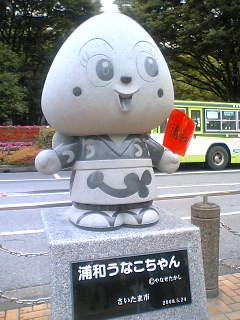blog-08053001.jpg