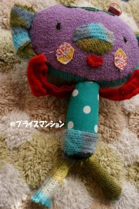 20090321_3348.jpg