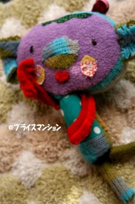 20090321_3349.jpg