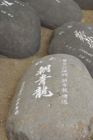 chikaraishi1.jpg