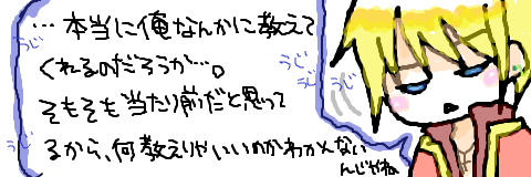 090608_2.png