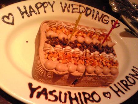 Veloqx 結婚祝い