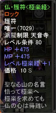 gokrakkyo_set.jpg