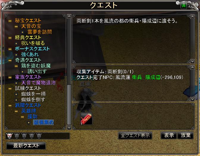 habatsu45.jpg