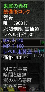 kiyoku.jpg