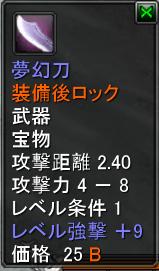 kyogeki9.jpg