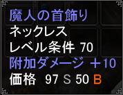 majin_st.jpg