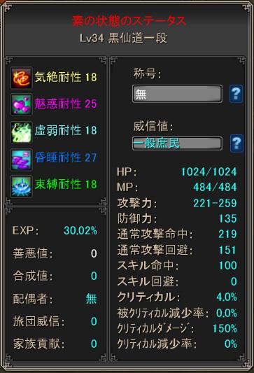 makoto34org.jpg