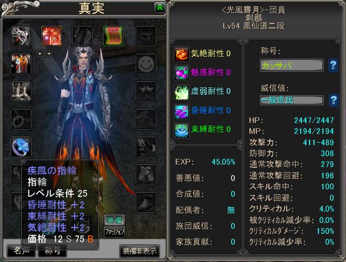 makoto54.jpg