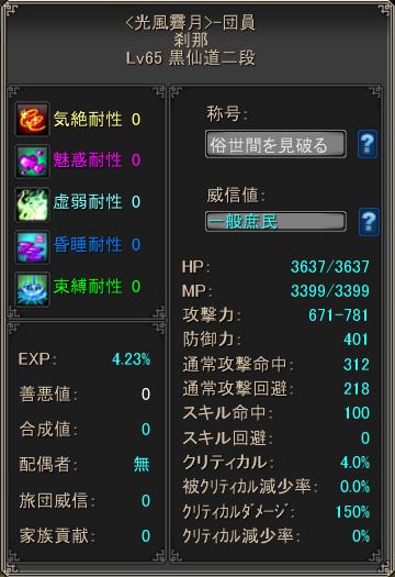makoto65.jpg
