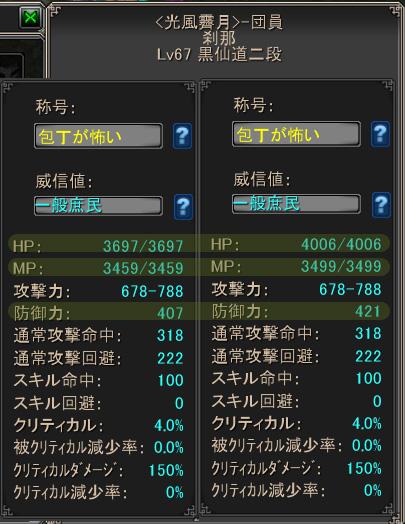 makoto67.jpg