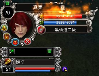 makoto70hime54.jpg