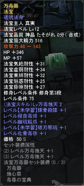mandok12.jpg