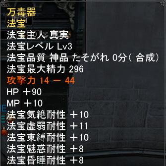 mandok3.jpg