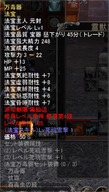 mandoku_genpu.jpg