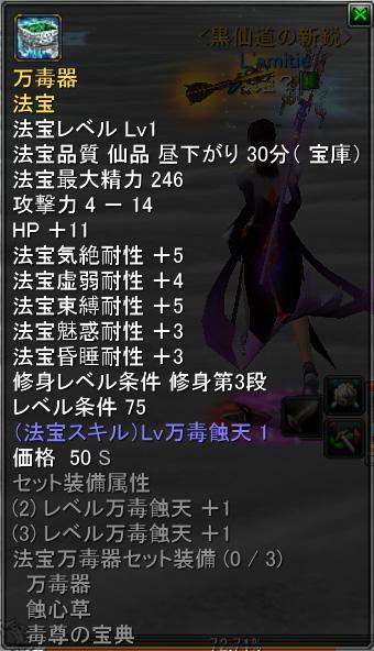 mandoku_kuji.jpg