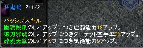 moki3.jpg