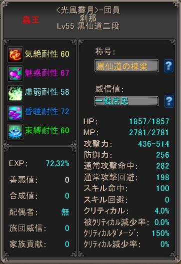 mushio55.jpg
