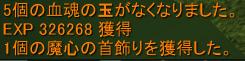 nayami_kanryo.jpg