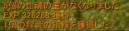 nayami_ryukotsu.jpg