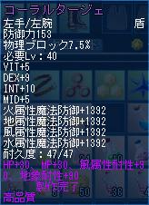 shield40.jpg