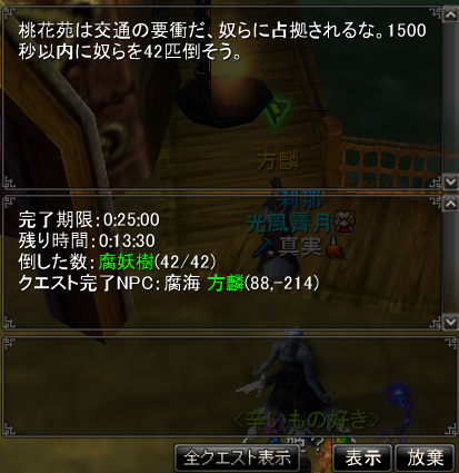 tokaen_timer.jpg