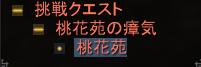 tokaennoshoki.jpg