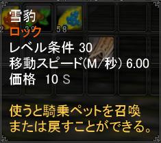 yukihyo.jpg