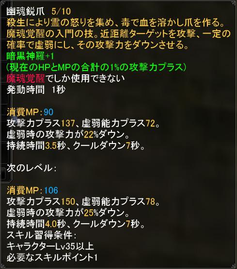 yukoneiso.jpg