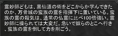 yurienojutsu.jpg
