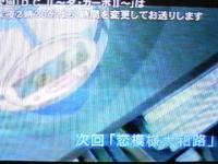 20071125135108