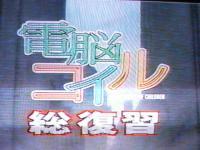 200711281346072
