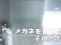 20080109234410