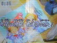 200802051602112