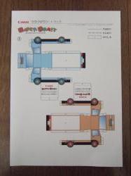 081206型紙②