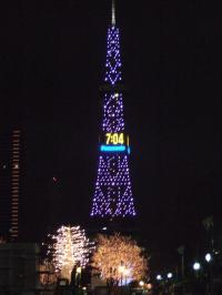 090127テレビ塔